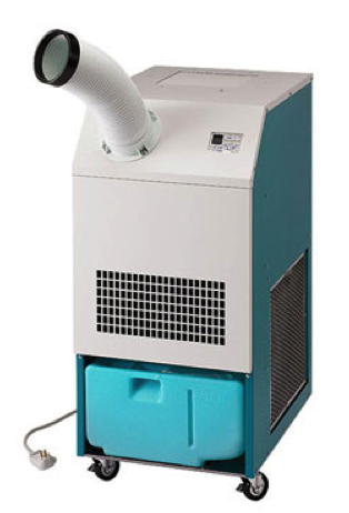 Boost Summertime Business with Portable Spot Coolers (Air Conditioners) in Outdoor Areas
